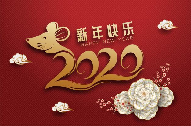 carte-voeux-nouvel-an-chinois-2020-signe-du-zodiaque-du-papier-decoupe-annee-du-rat-ornement-dore-rouge_11554-854